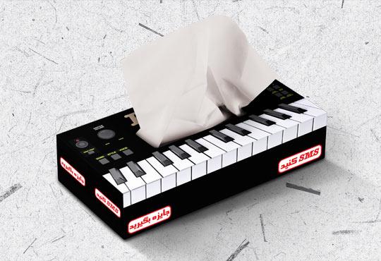 چاپ جعبه دستمال کاغذی تبلیغاتی